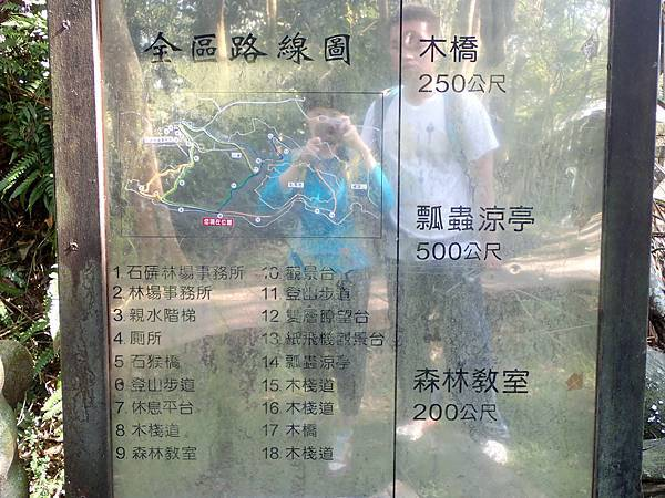 PC180499.JPG