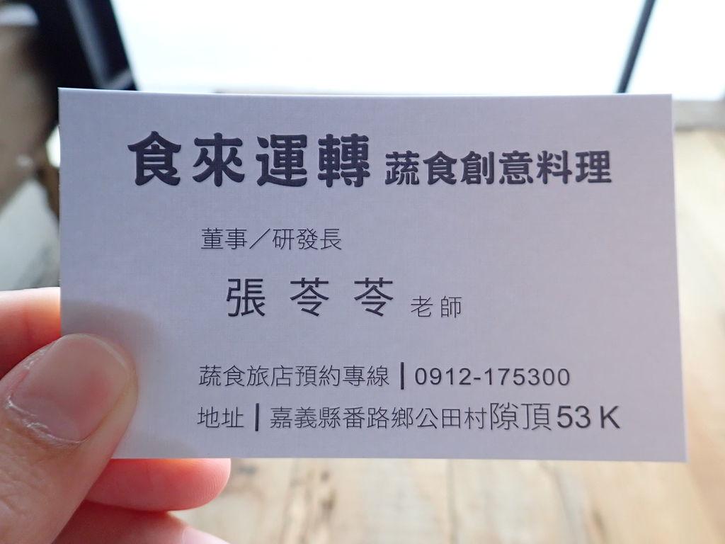 P4290730.JPG