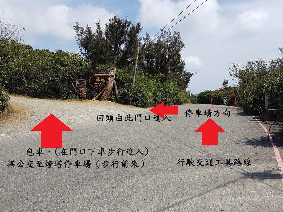 龍坑路線2.jpg