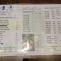 PA051108.JPG