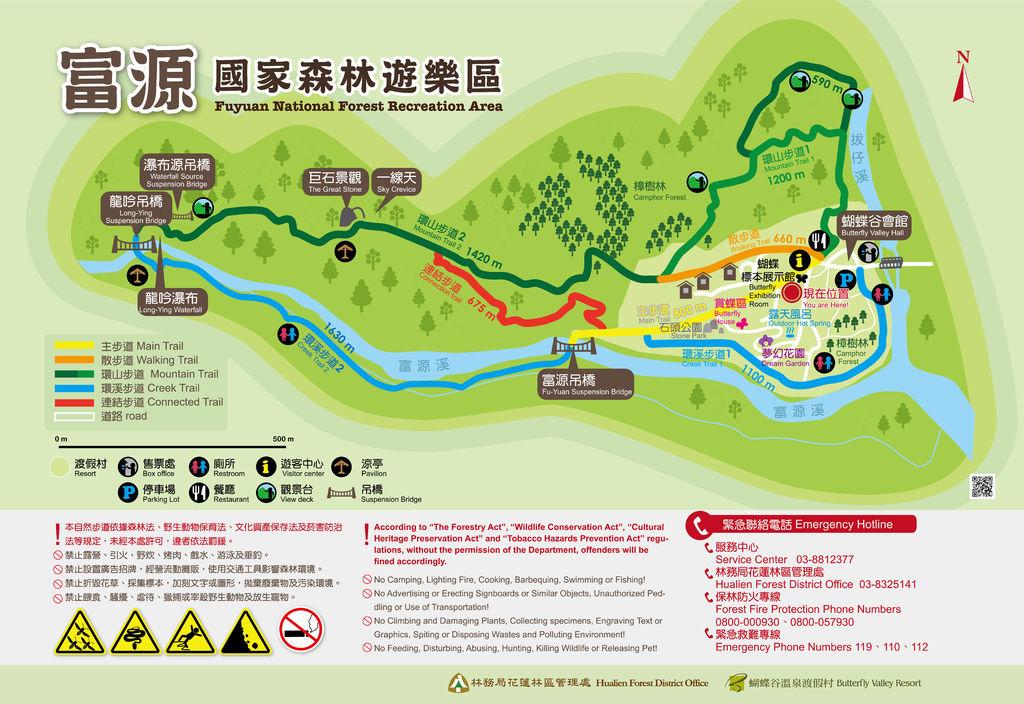 富源國家森林遊樂區步道導覽圖.jpg