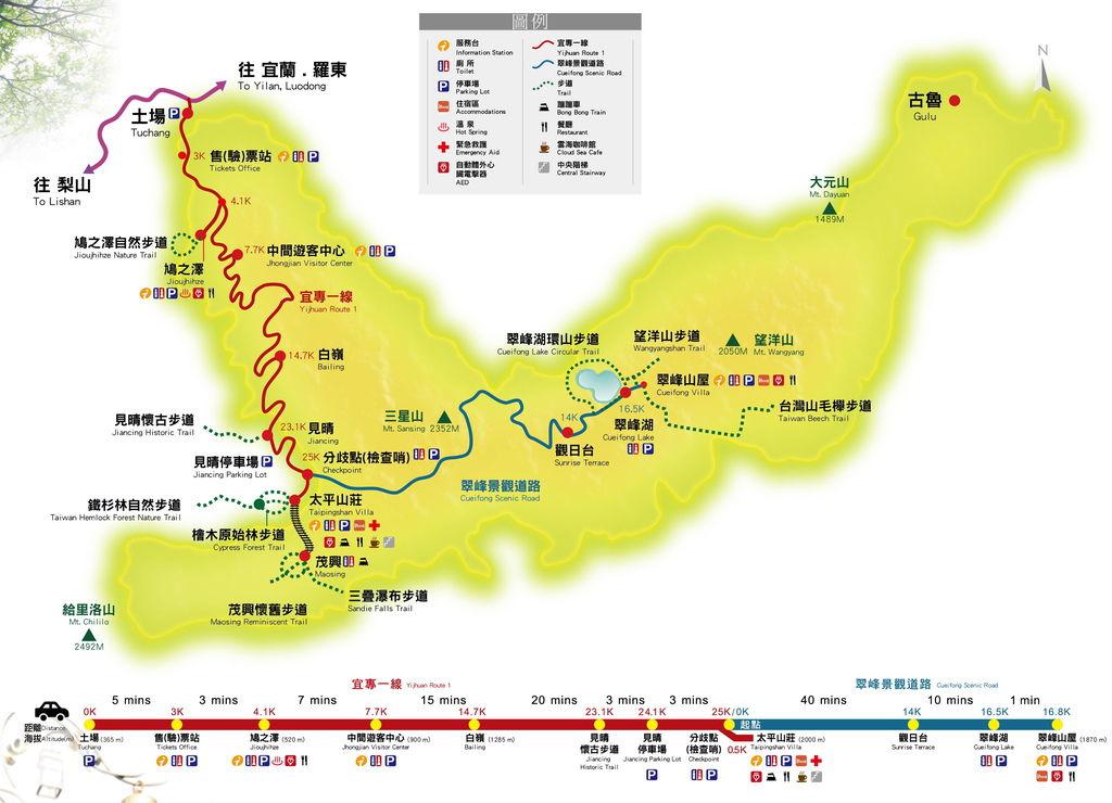 太平山 地圖.jpg