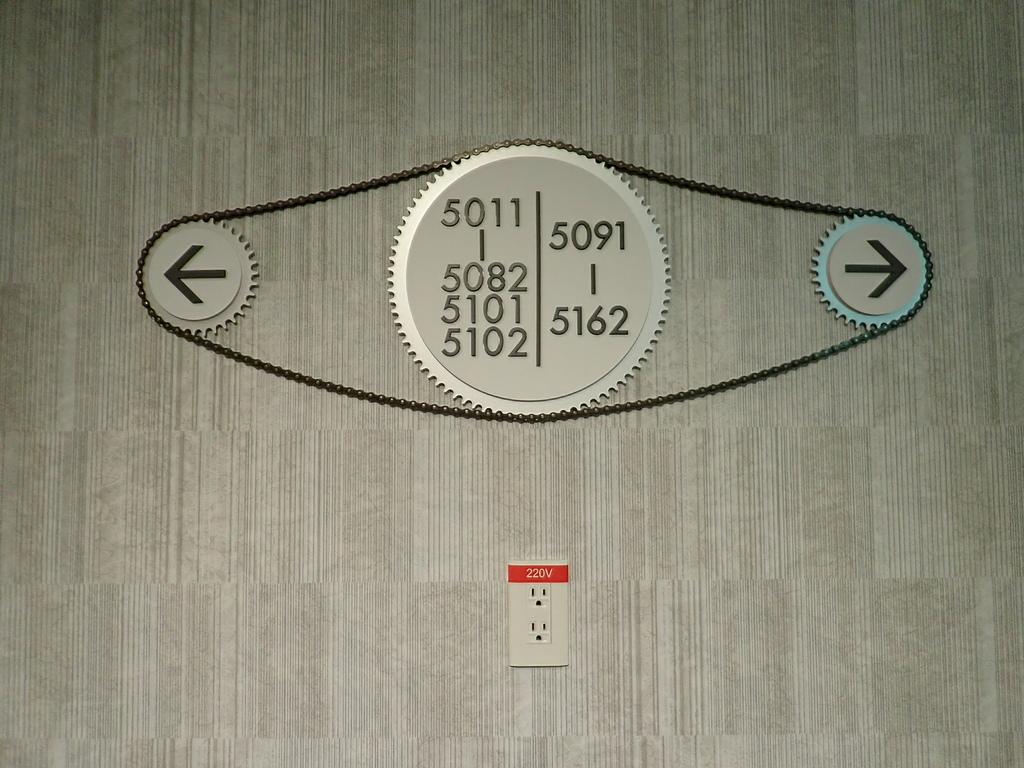 P2070066.JPG