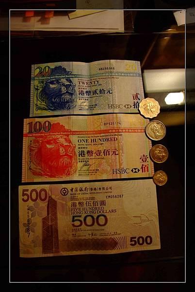 141 港幣紙鈔.jpg