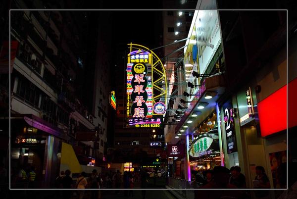 138 今天的宵夜-翠華茶餐廳.jpg