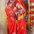 中式結婚禮服