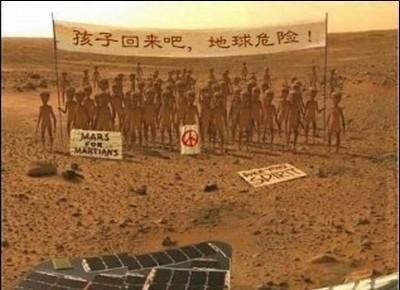 該回火星了!地球很危險~