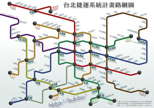 台北捷運路線圖-3D-s.png