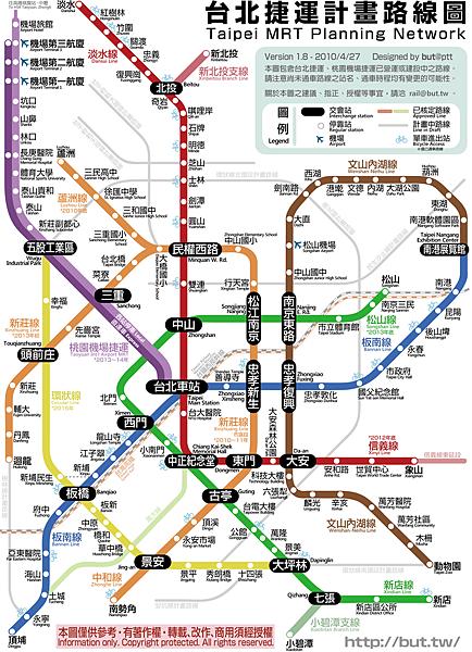 台北捷運路線圖 v1.8