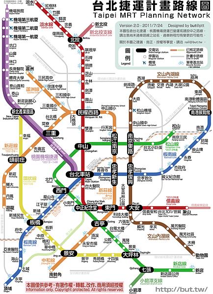 台北捷運路線圖-JRE-v2.0.png