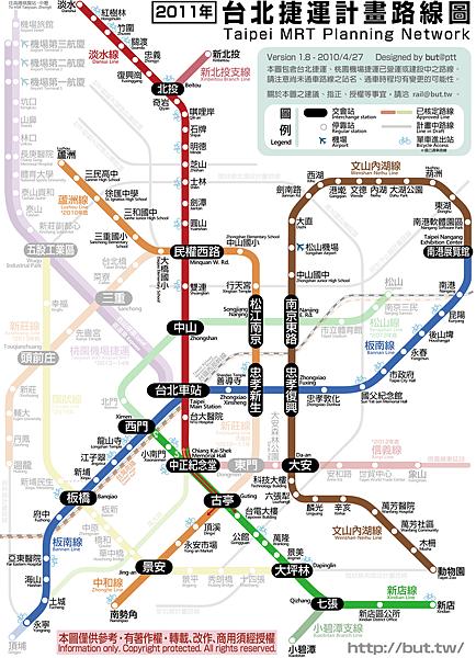 台北捷運路線圖-JRE-v1.8-2011.png