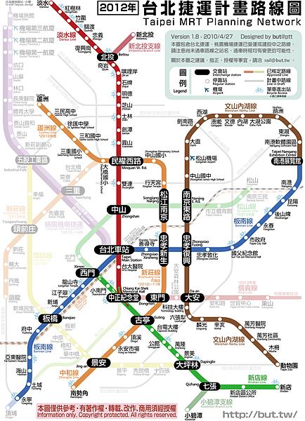 台北捷運路線圖-JRE-v1.8-2012.png