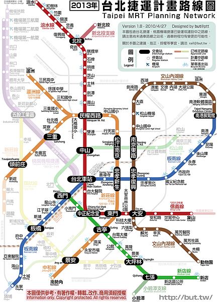 台北捷運路線圖-JRE-v1.8-2013.png