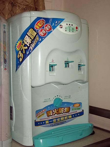 台熱牌冰溫熱飲水機.JPG