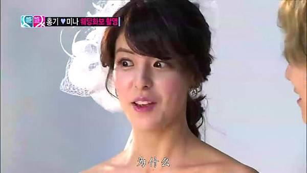 我們結婚了世界版鬼澤夫婦_彩虹夫婦20130503_EP05[16-36-23]