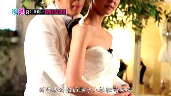 [tw116.com]我们结婚了世界版20130510[12-13-35]