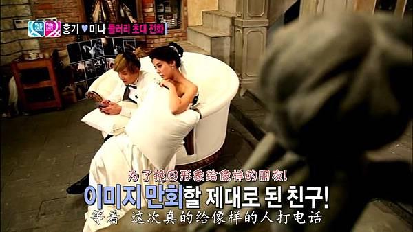[tw116.com]我们结婚了世界版20130510[16-04-24]