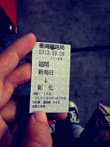 20130909_115406_副本.jpg