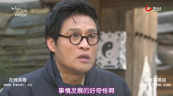百年的新娘 第5集 Bride of the Century Ep5 - Love TV Show 韓國電視劇 (12).png