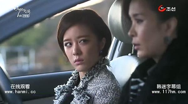 百年的新娘 第5集 Bride of the Century Ep5 - Love TV Show 韓國電視劇 (13).png