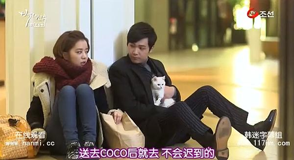 百年的新娘 第6集 Bride of the Century Ep6 - Love TV Show 韓國電視劇 (1).png
