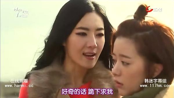百年的新娘 第6集 Bride of the Century Ep6 - Love TV Show 韓國電視劇 (2).png