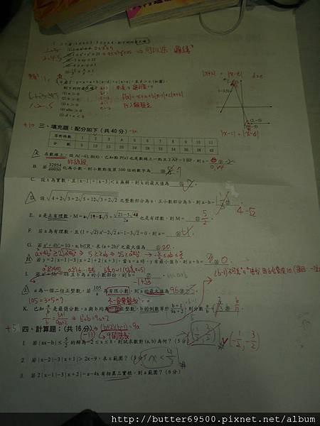 P1070191.JPG