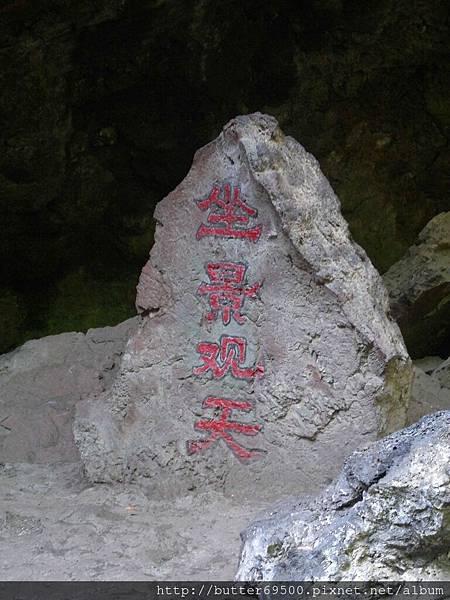 201209151802