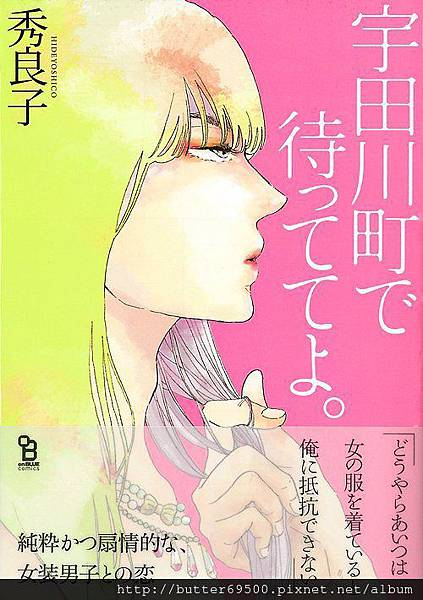 manga03