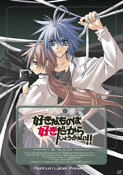 Part2_Platinum Label_sukisyo3
