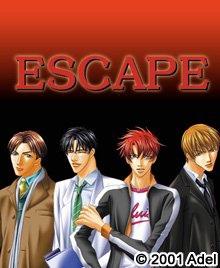 Part3_Monoceros_escape