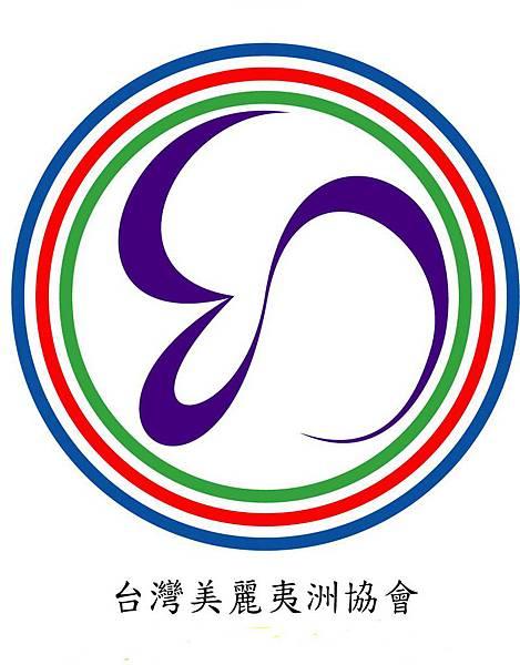 台灣美麗夷洲協會Logo