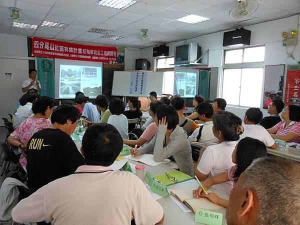 2012年7月7日解說志工培訓活動紀錄