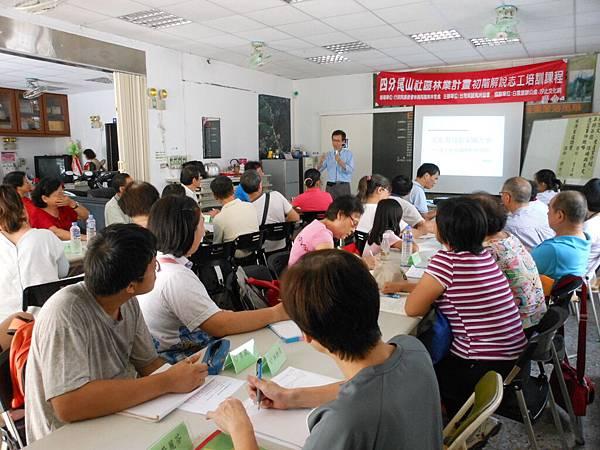 2012年8月4日解說志工培訓活動紀錄
