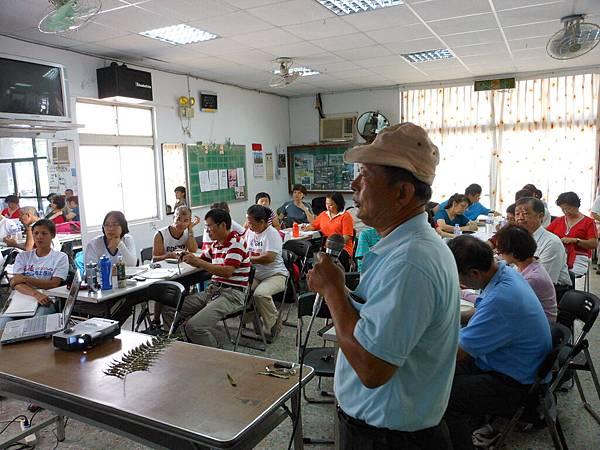 2012年8月25日解說志工培訓活動紀錄