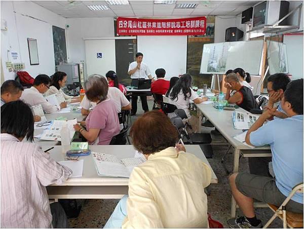 2013年6月8日進階解說志工培訓活動紀錄