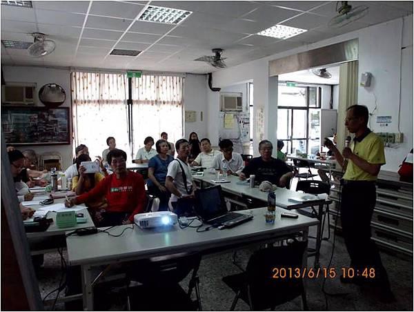 2013年6月15日進階解說志工培訓活動紀錄