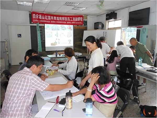 2013年8月17日進階解說志工培訓活動紀錄
