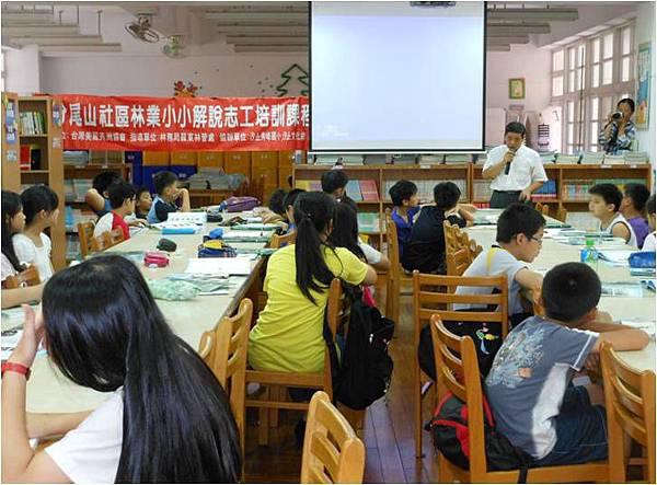 2013年7月16日小小解說志工培訓活動紀錄