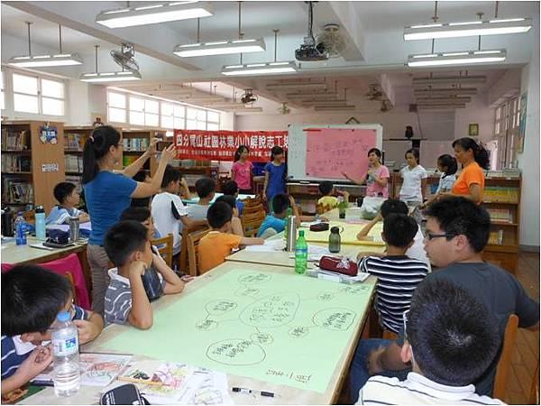 2013年7月17日小小解說志工培訓活動紀錄