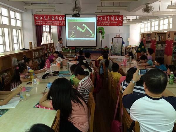 2014年9月13日四分尾山社區斑蝶、生態觀察與解說深根計畫