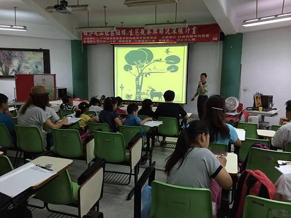2014年9月20日「四分尾山社區斑蝶、生態觀察與解說深根計畫」