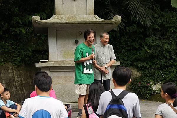2015年9月20日四分尾山社區梯田文史與生態