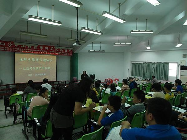 2015年10月24日四分尾山社區梯田文史與生態
