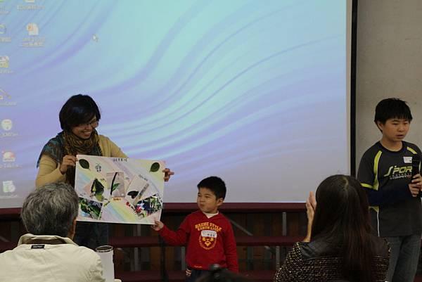 11月28日社區林業計畫成果展發表會