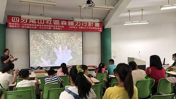20200821徐渙之老師 (2).jpg
