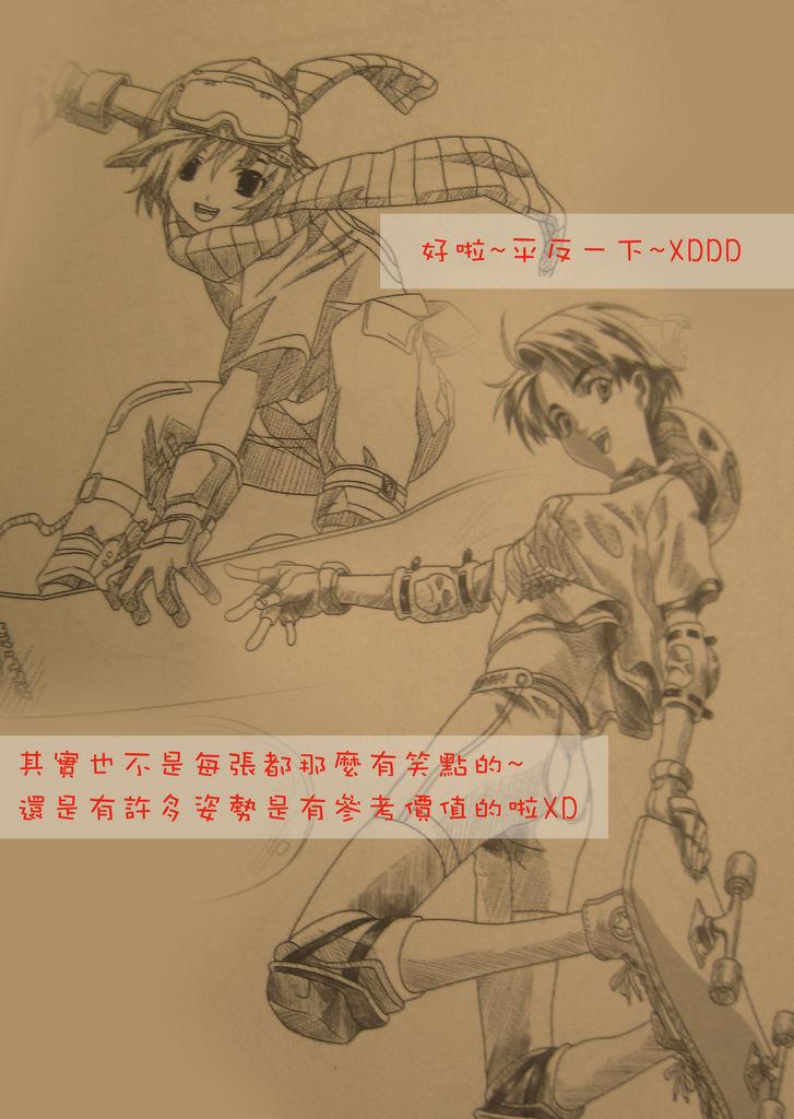 102-01-31-8.jpg