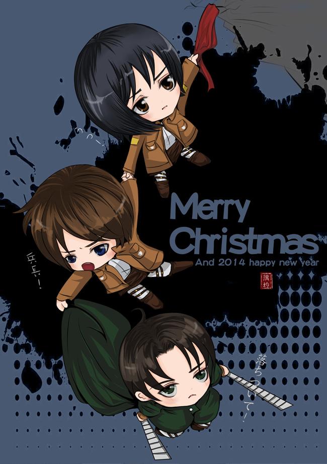 christmas -7.jpg