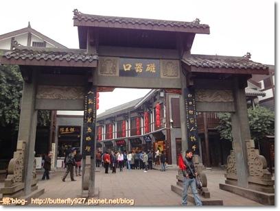 重慶百年老街「磁器口」