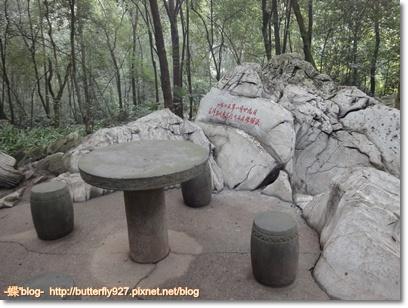 老蔣和老毛談判的石桌